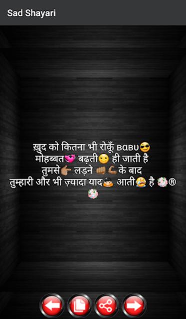 Love Shayari, SMS and Quote screenshot 10