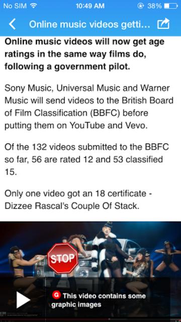 CMN News screenshot 2