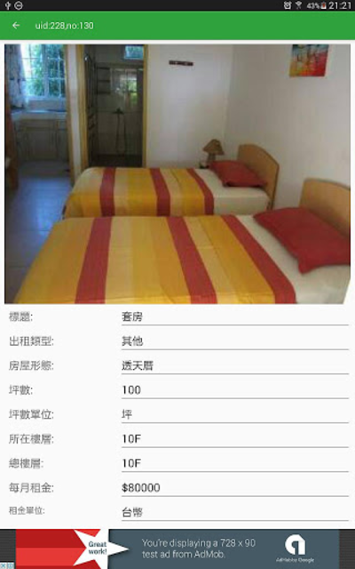 House for Rent screenshot 10