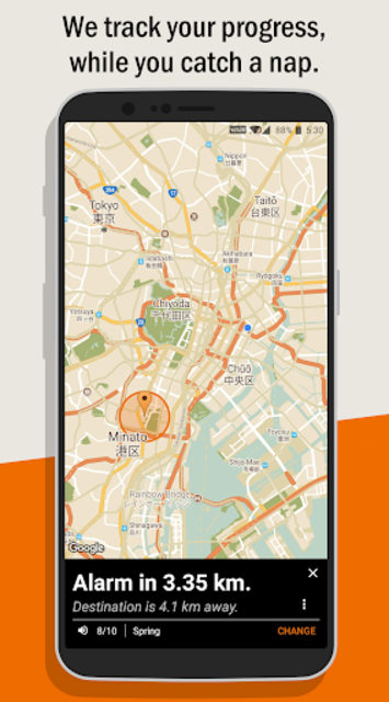 Naplarm - Location Alarm / GPS Alarm screenshot 4