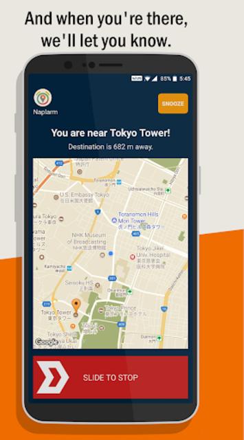Naplarm - Location Alarm / GPS Alarm screenshot 5