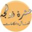 Dhu al-Hijjah 10 Days Fazilat (Urdu)