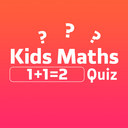 Kids Maths Quiz memory