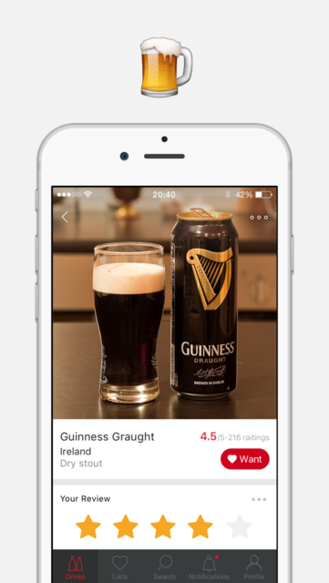 Corkly – alcoholic drinks recommendations and reviews on wine, beer, whisky screenshot 4