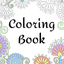 Coloring Book - Secret Garden