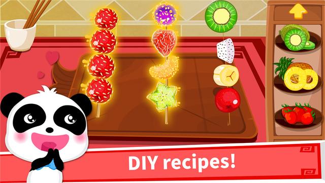 Little Panda Chinese Recipes screenshot 10