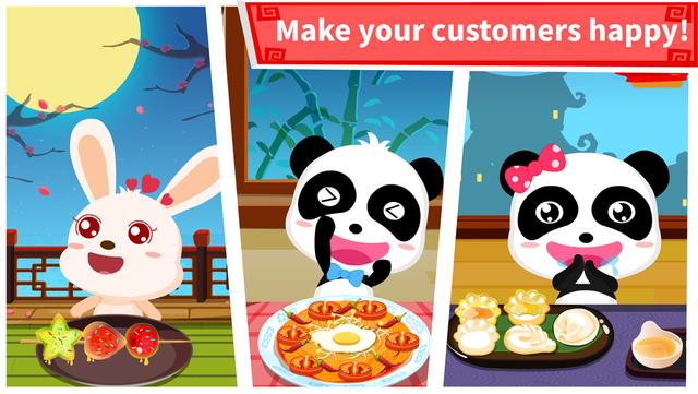 Little Panda Chinese Recipes screenshot 11