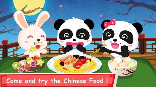 Little Panda Chinese Recipes screenshot 22