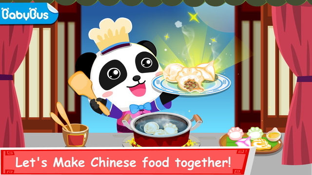 Little Panda Chinese Recipes screenshot 28