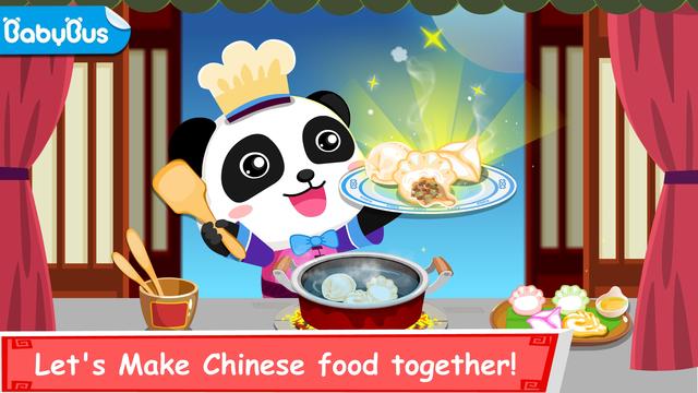 Little Panda Chinese Recipes screenshot 33