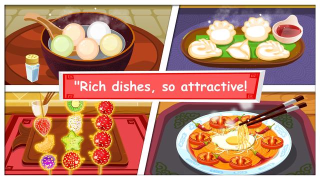 Little Panda Chinese Recipes screenshot 34