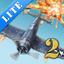AirAttack 2 Lite