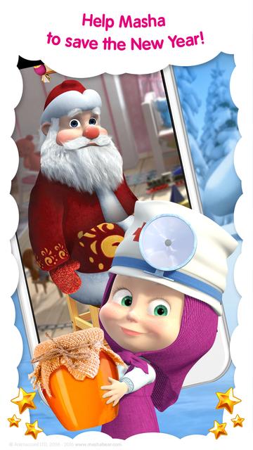 Masha and the Bear: Vet Games screenshot 6