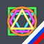 Geometry Rush: русская защита и атака фигур