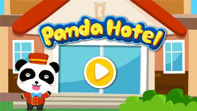 Panda Hotel - Puzzle screenshot 10