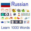 Icon for Learn Russian: 1000 Words Vocabulary