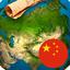 GeoExpert - China