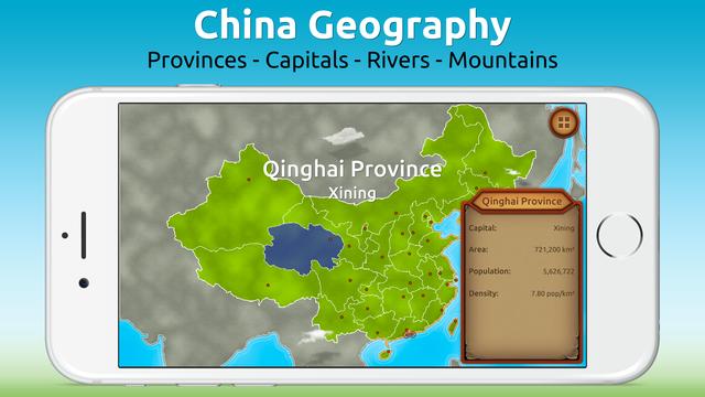 GeoExpert - China screenshot 1
