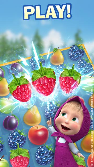 Masha and the Bear Toy Jam Day screenshot 8
