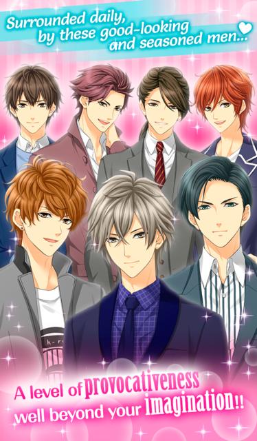 Rental Boyfriends screenshot 2