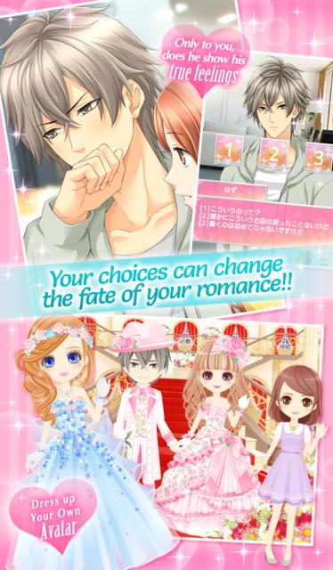 Rental Boyfriends screenshot 4