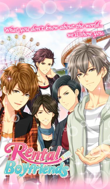 Rental Boyfriends screenshot 5