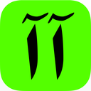 Icon for اا