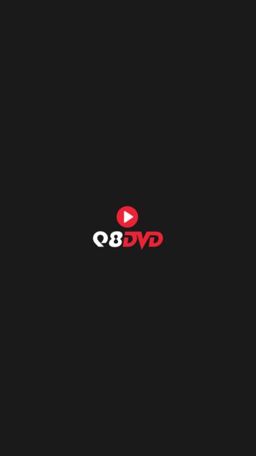 Q8DVD Play screenshot 1