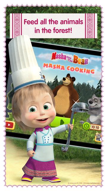 Masha and the Bear: Food Games screenshot 3