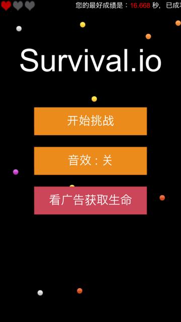 Survival.io screenshot 1