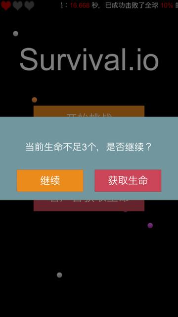Survival.io screenshot 2