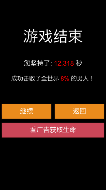 Survival.io screenshot 5