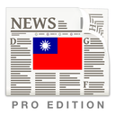 Icon for Taiwan News Pro - Daily Updates & Latest Info