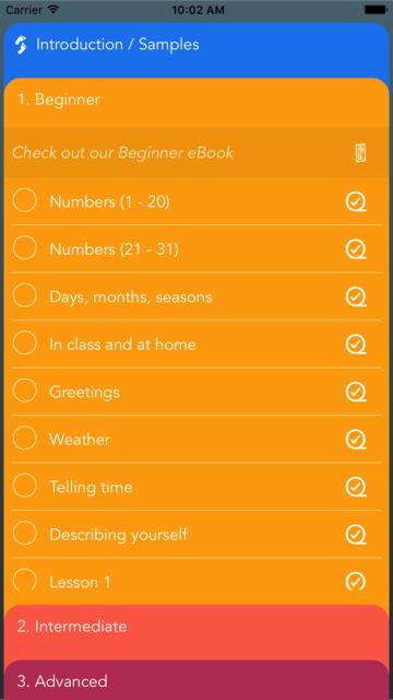 Spanish Vocabulary Flashcards Premium screenshot 4