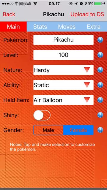 PokéStudio for Pokémon screenshot 1