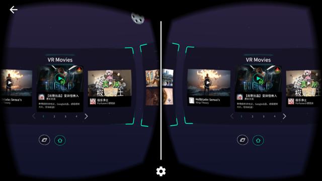 VR Movies screenshot 2