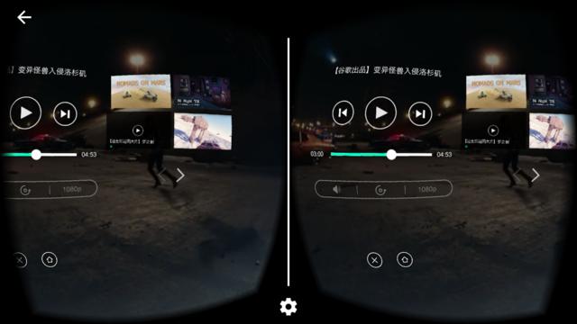 VR Movies screenshot 4