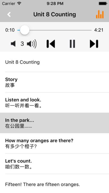 广东版开心学英语三年级上下册 -中小学霸口袋学习助手 screenshot 5