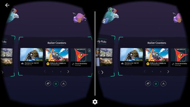 Roller Coaster - Virtual Reality screenshot 2