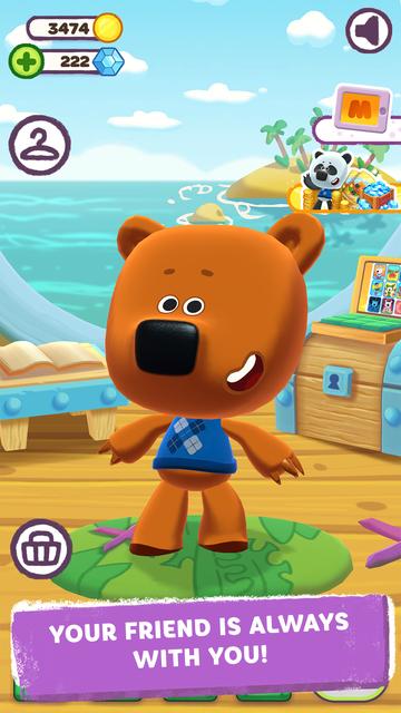 My Best Friend Bucky screenshot 6