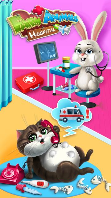 Farm Animal Hospital 3 screenshot 1