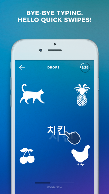 Learn Korean language - Drops screenshot 13