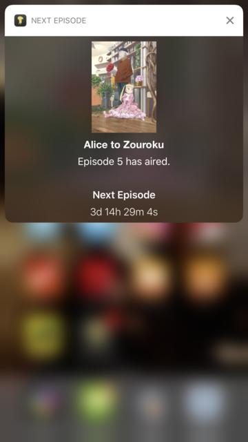 Next Anime Episode screenshot 7