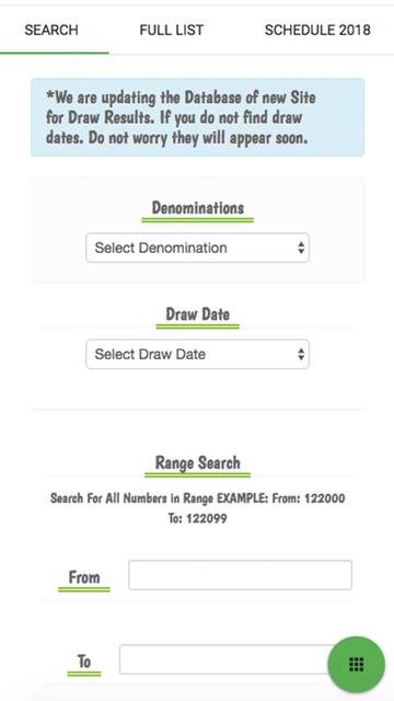Savings Prize Bonds screenshot 2