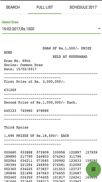Savings Prize Bonds screenshot 4