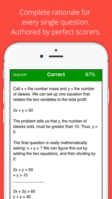Allen GRE TestBank screenshot 2