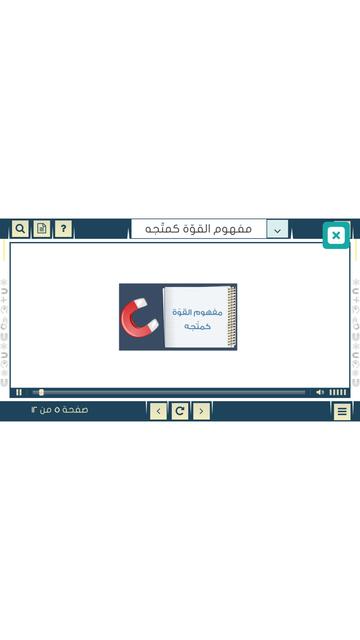 كشكول الكويت | Kashcool Kuwait screenshot 10