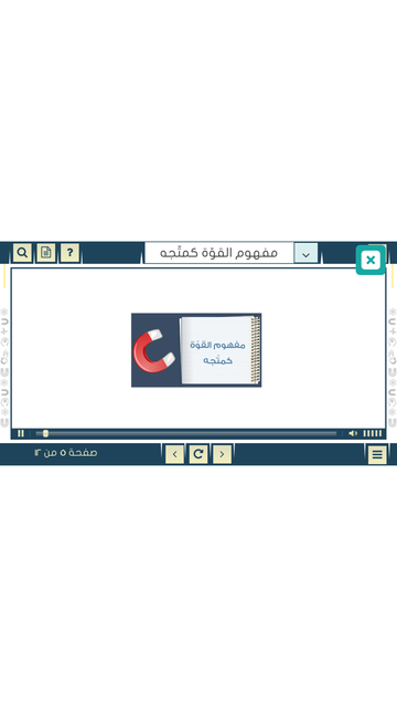 كشكول الكويت | Kashcool Kuwait screenshot 5