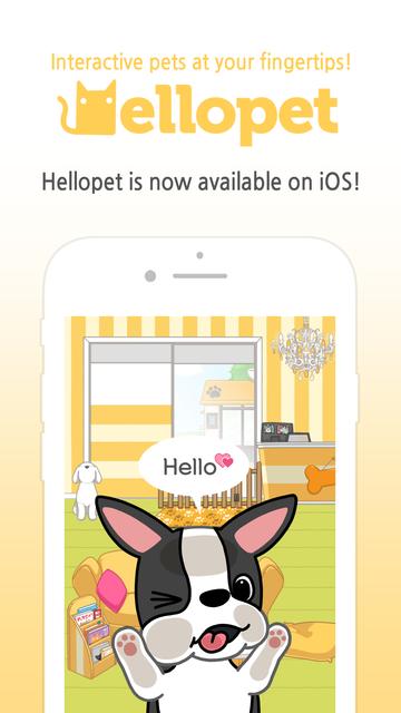 Hellopet screenshot 6