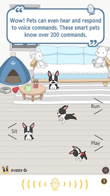 Hellopet screenshot 8